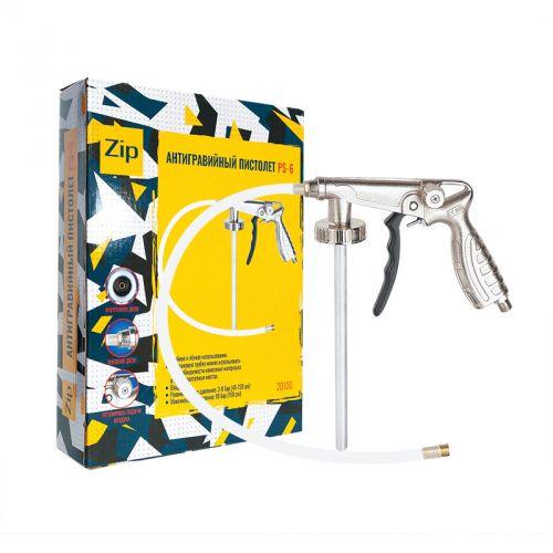 Пистолет-насадка для антигравия PS-4A