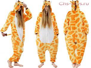 Кигуруми пижама Жираф