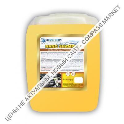 Наношампунь Nano Shampoo PROTON 1л