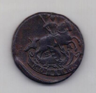 1 копейка 1789 года AUNC