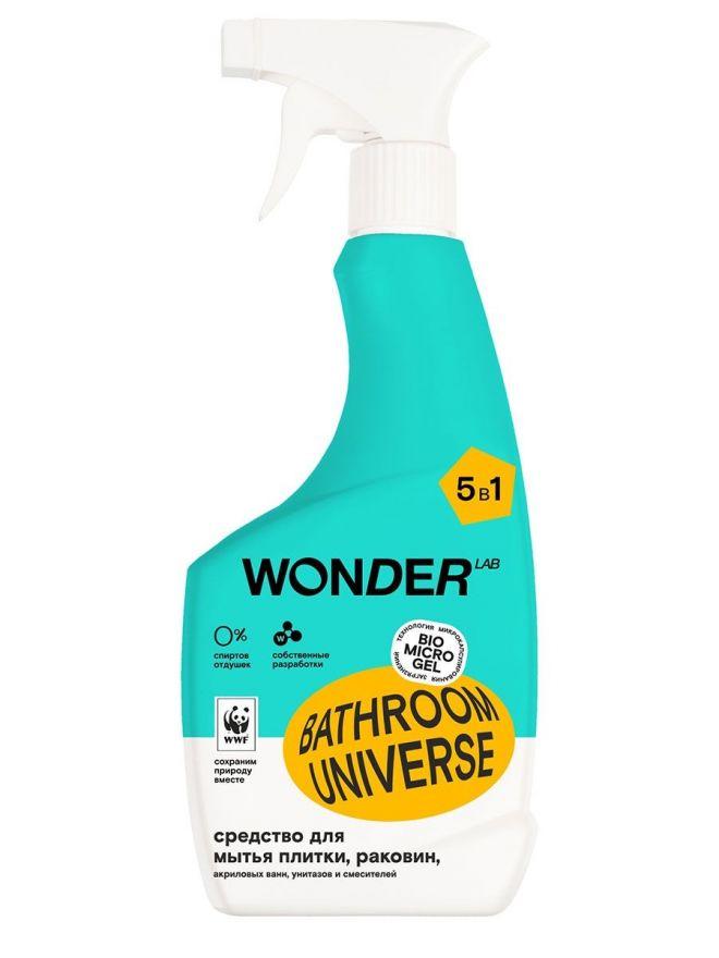 Средство для мытья плитки, раковин, акриловых ванн, унитазов WONDERLAB Bathroom Universe 5 в 1 (Вандерлаб) 500 мл