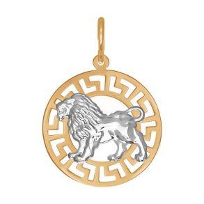 Подвеска «Знак зодиака Лев» из золота 031298 SOKOLOV