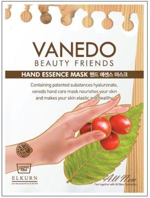 Vanedo Beauty Friends Восстанавливающая маска для рук с мочевиной и  экстрактом кофе