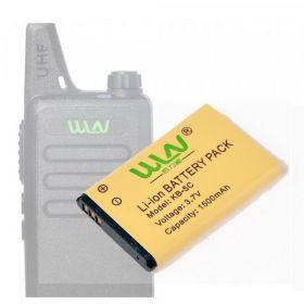 WLN аккумулятор для рации WLN KD-C1 KB-5C (1000 mAh)
