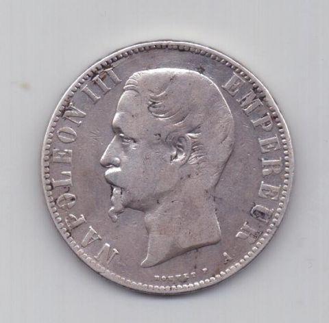 5 франков 1855 года Редкий!!! Франция
