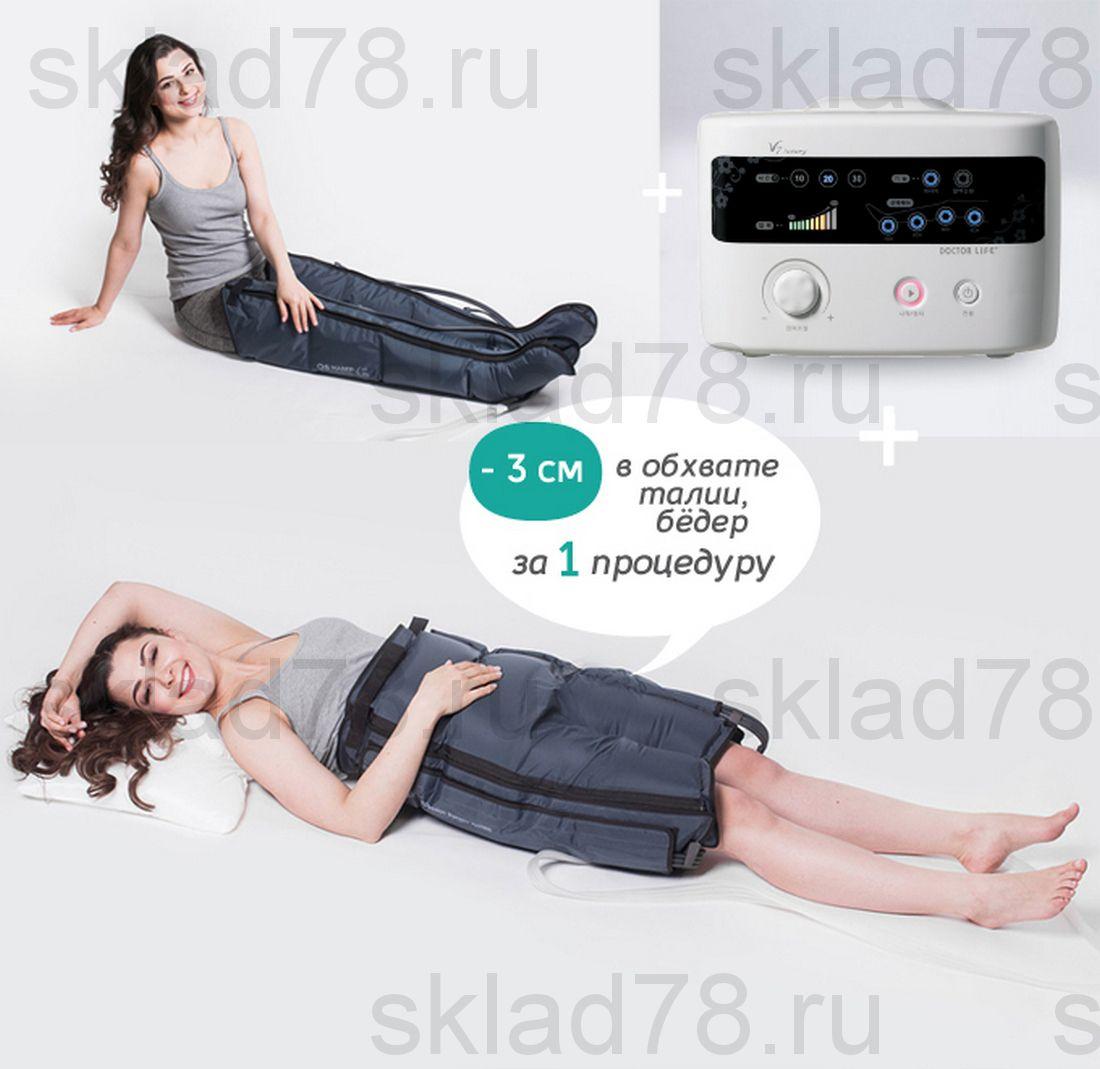 """Doctor Life LX-7 лимфодренажный аппарат """"Ноги + Шорты"""""""