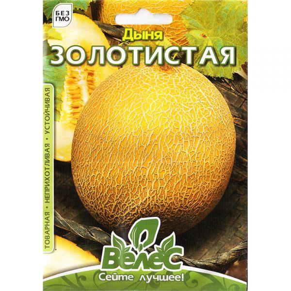 """""""Золотистая"""" (8 г) от ТМ """"Велес"""""""