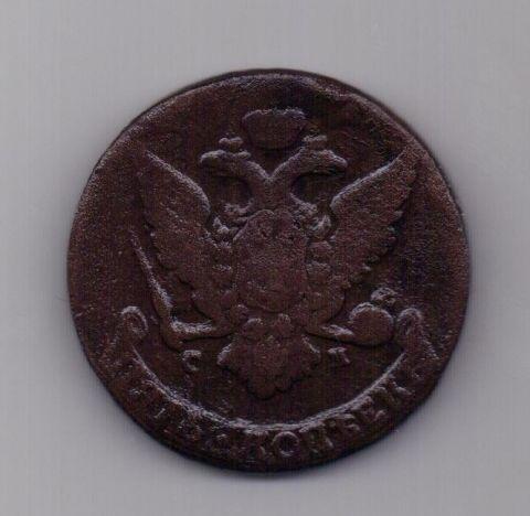5 копеек 1766 года СМ