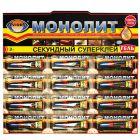 Клей (гель) Aviora Монолит , 3 г., блист. Обеспеч момент скл изд из разн вид матер . Склеивает в течен 15-60 сек. (в упак.12)