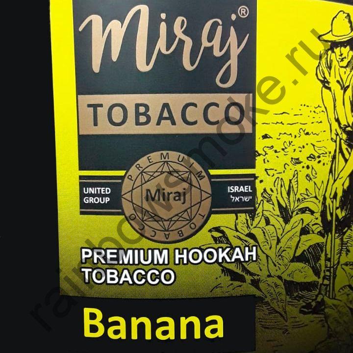 Miraj 50 гр - Banana (Банан)