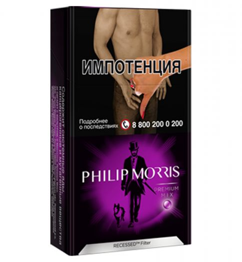 PHILIP MORRIS Premium Mix