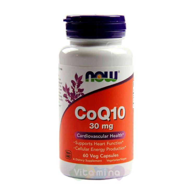Коэнзим Q10 30mg 60 капс.