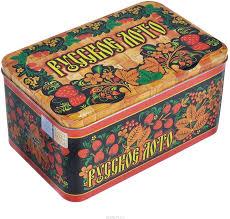 Русское Лото в жестяной коробке