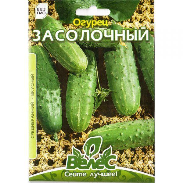 """""""Засолочный"""" (5 г) от ТМ """"Велес"""""""