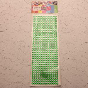 Стразы(бусины) клеевые на листе 9*25см (1уп = 5шт), Арт. СТЛ0014-15