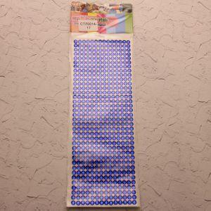 Стразы(бусины) клеевые на листе 9*25см (1уп = 5шт), Арт. СТЛ0014-17