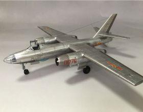 Сборная модель ИЛ-28 - фронтовой бомбардировщик 1:72