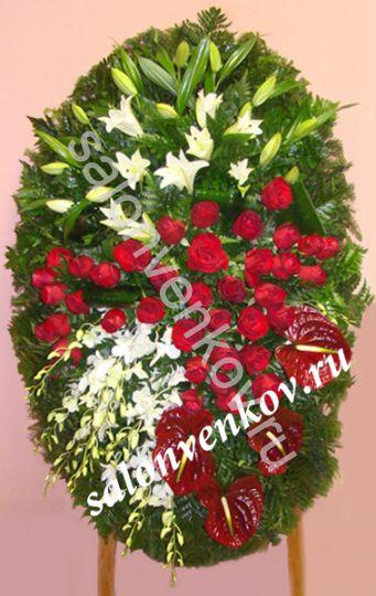 Элитный траурный венок из живых цветов №111, РАЗМЕР 100см,120см,140см,170см