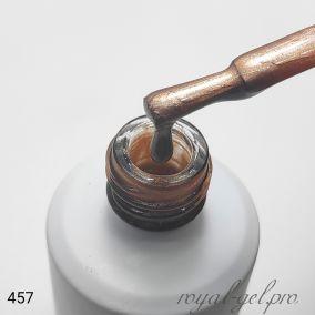 Гель лак UNDINA U1457