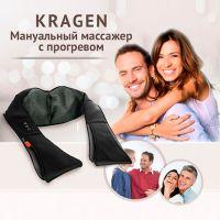 Массажер для шеи и плеч GESS KRAGEN