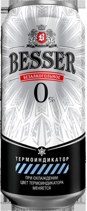 Пиво Бэссэр 0% б/алк. 0,5л ж/б Барнаул