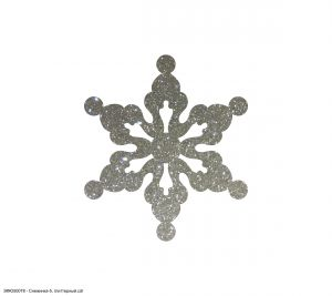 Вырубка ''Снежинка-5, 4 см'' , глиттерный фоамиран 2 мм (1уп = 20шт)