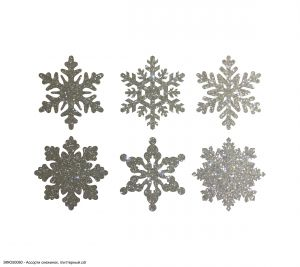 Вырубка ''Ассорти снежинок, набор - 6 видов по 1 шт, 3 см'' , глиттерный фоамиран 2 мм (1уп = 5наборов)