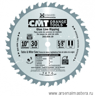 CMT 203.036.12M Пильный диск СМТ универсальный  305х4,2/2,8х30 Z36