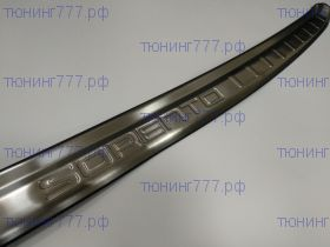 Накладка на задний бампер, cnt4x4, сталь, а/м с 02.2018-