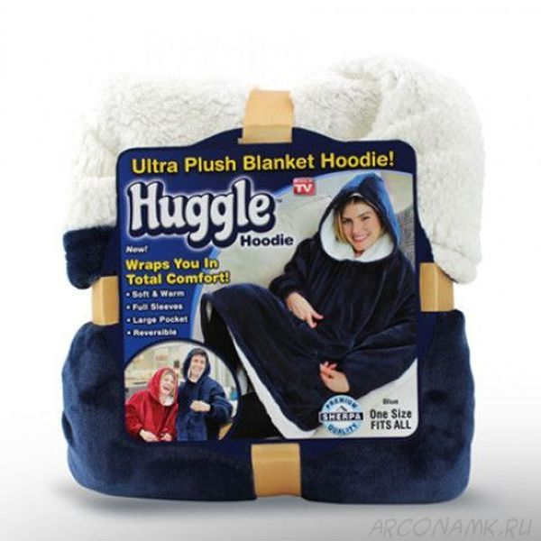 Толстовка-плед с капюшоном Huggle Hoodie, Цвет: Синий