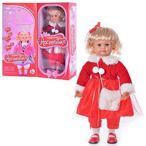 Настенька - интерактивная кукла