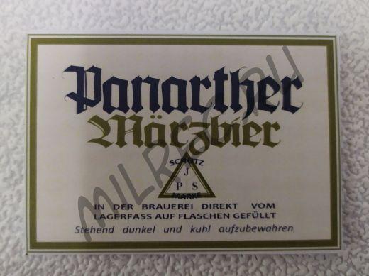 """Этикетка Немецкого Пива """"Ponarther"""" 0.33L"""