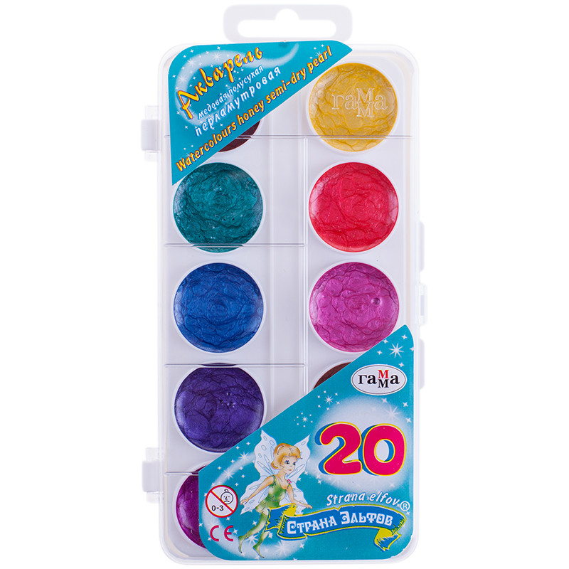 Краски акварельные 20 цвета ГАММА  Страна Эльфов  пластиковая упаковка