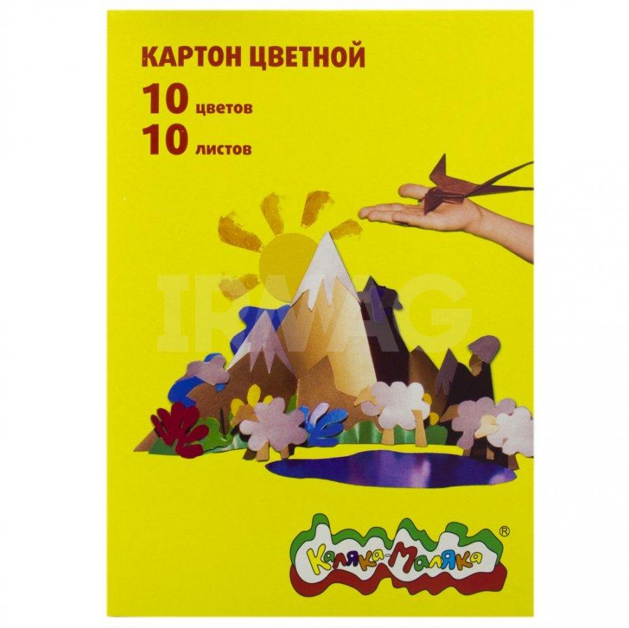 Картон цветной А4 10л 10цв в папке КАЛЯКА-МАЛЯКА
