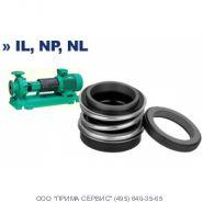 Торцевое уплотнение D.45 для насоса Wilo NL150/400-55-4-12 D.45, арт. 2104412