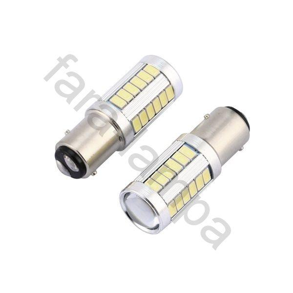Автолампы светодиодные двухконтактные 1157 (P21/5W)