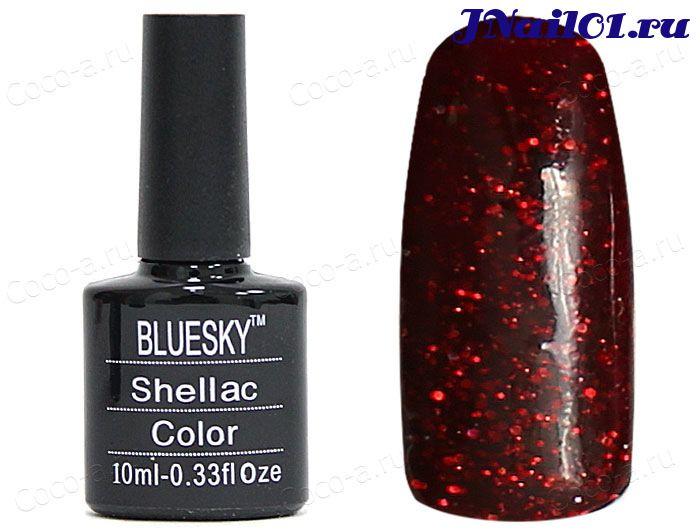 BLUESKY HZ 012