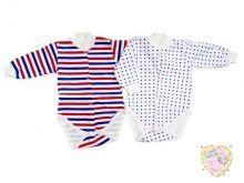 Боди для новорожденных C-BD132-SU (01845) Мамин Малыш