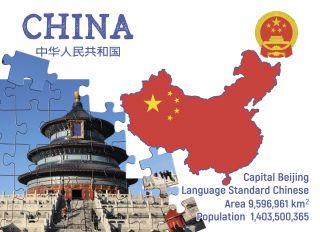 Почтовая открытка Step to China