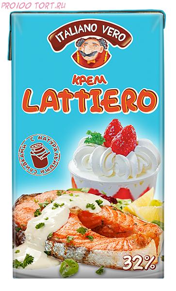 Сливки комбинированные с натуральными молочными сливками Lattiero 32%