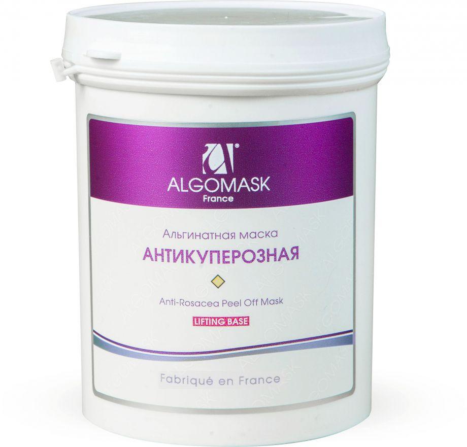 Антикуперозная альгинатная маска ALGOMASK, 25 - 200 - 1000