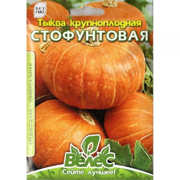 """""""Стофунтовая"""" (20 г) от ТМ """"Велес"""""""
