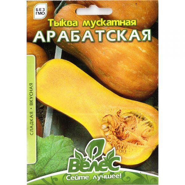 """""""Арабатская"""" (10 г) от ТМ """"Велес"""""""