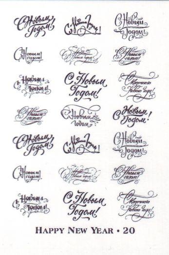 Слайдер-дизайн HAPPY NEW YEAR новогодие 020