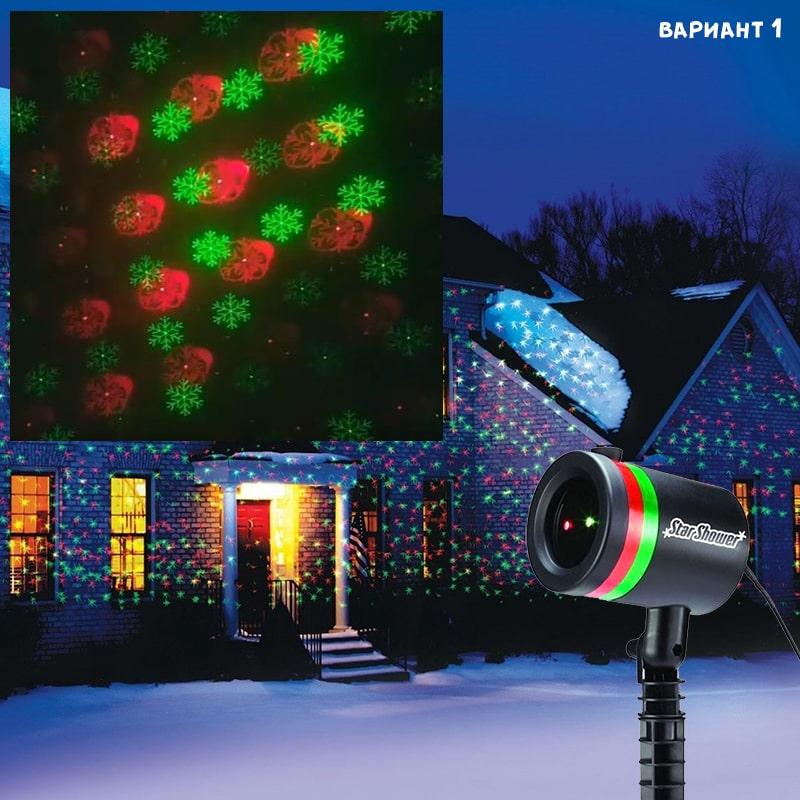 Лазерный проектор Laser light
