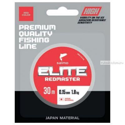 Леска монофильная Salmo Elite Redmaster 30 м / цвет: красный
