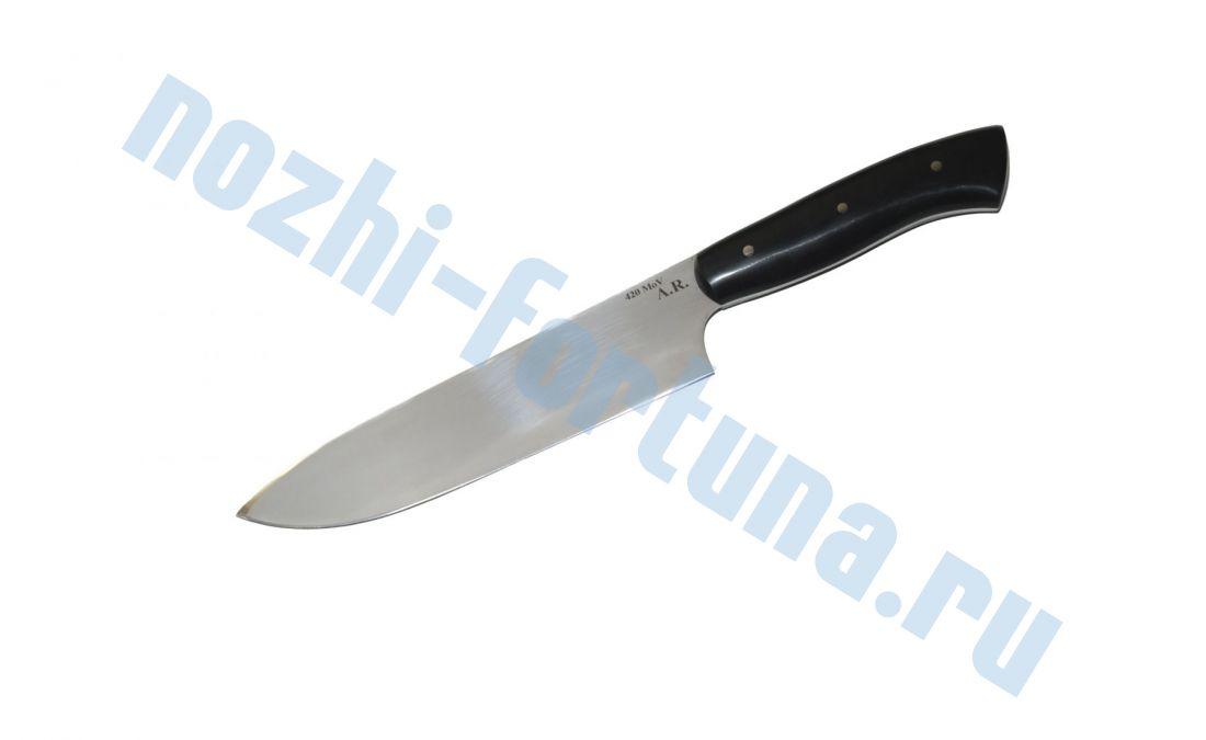 Нож Шеф-повар