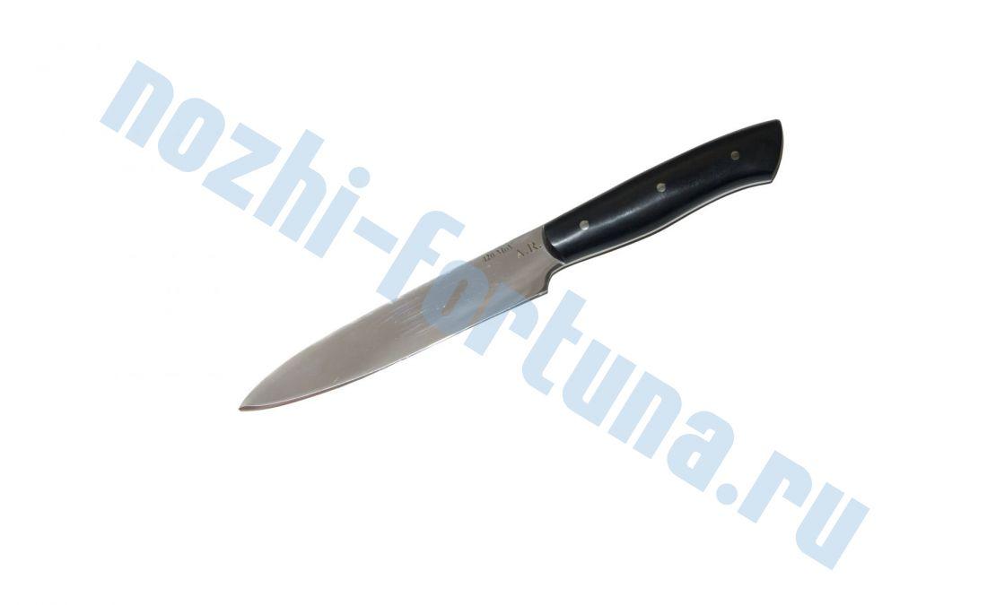 Нож Универсальный цельнометаллический