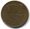 Коста-Рика 100 колонов 2007