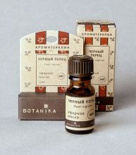 """""""Ботаника"""" Черный перец 10мл.100% эфироне масло"""